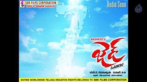 movie posters tripathi sundeep telugu kishan lavanya wallpapers tags designs