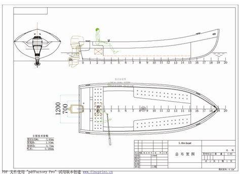 Boat Dimensions by 2000 Ford Crown Engines 2000 Free Engine Image