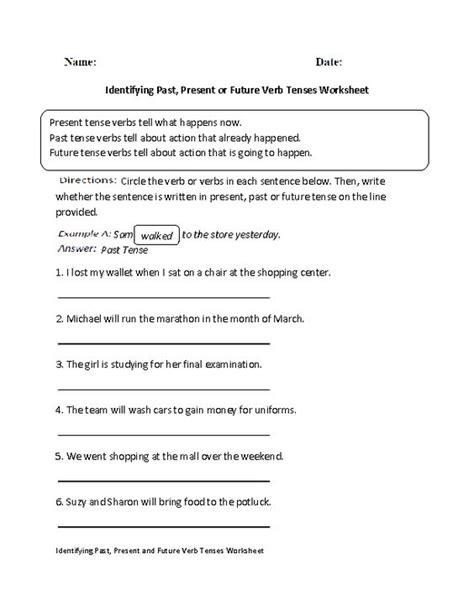 future tense verb worksheets 3rd grade verb exercises