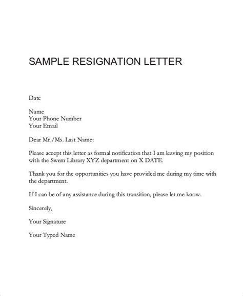 simple resignation letter template simple resignation letter gplusnick