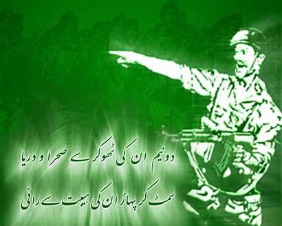 August Pakistani Independence Pakistan Related Wallpapers Wallpapersafari