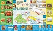 社區地圖﹕給區議員的地圖 - 20160103 - 副刊 - 每日明報 - 明報新聞網