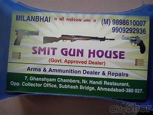 Gun Shop in Ahmedabad