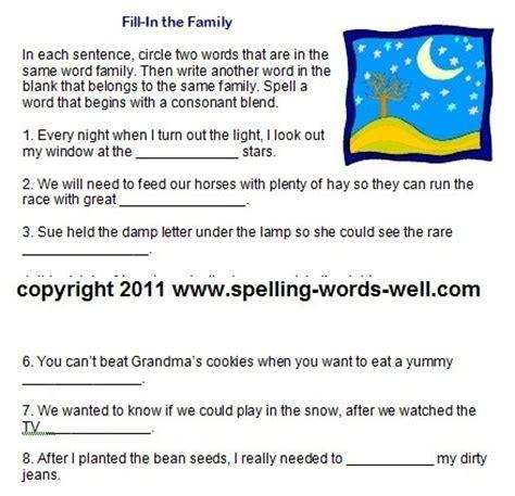 worksheets   grade spelling practice