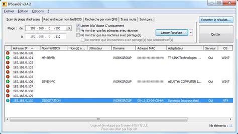 bureau a distance gratuit logiciel bureau a distance 28 images prise de contr