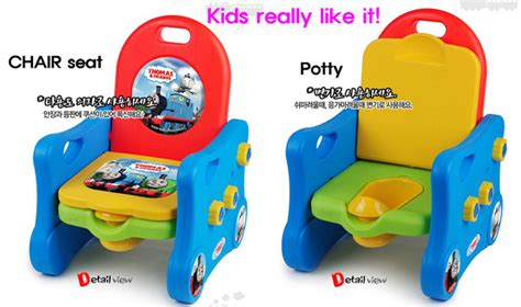 melody potty seat chair toilet restroom baby child children