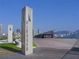 西九龍海濱長廊 - 維基百科,自由的百科全書