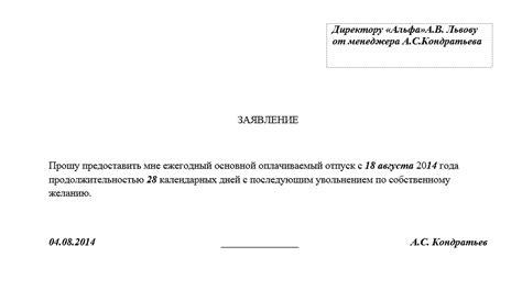 Заявление согласие владельца жилья и других собственников