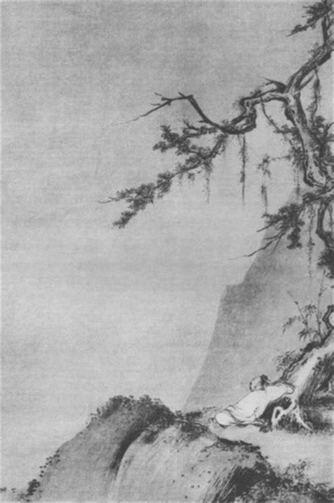 assis sur le bord de la route gautier le livre de jade biblioth 232 que chine ancienne