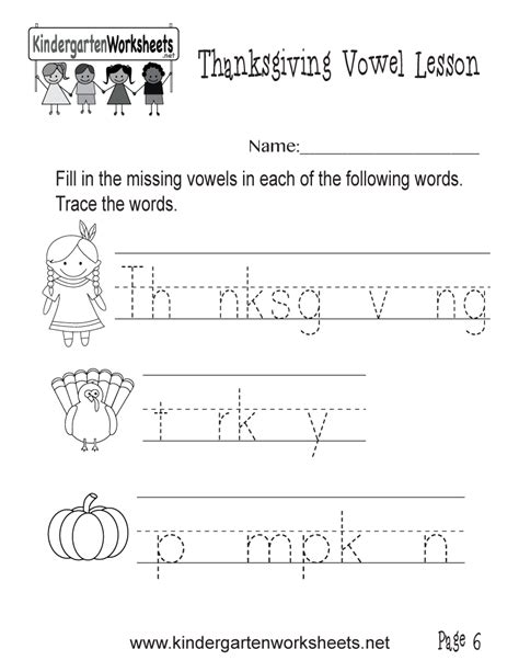 Missing Vowels Thanksgiving Worksheet (thanksgiving Vowel Lesson, Page 6