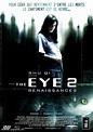 ดูหนัง The Eye 2 (2004) คนเห็นผี ภาค 2 HD ดูฟรี - ดูหนัง ...