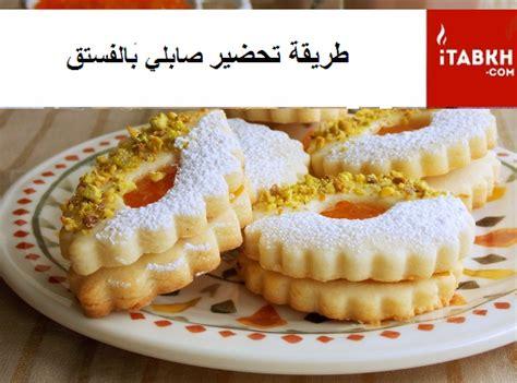 samira tv cuisine sablie samira tv recette cuisine algerien samira tv tvs website and food