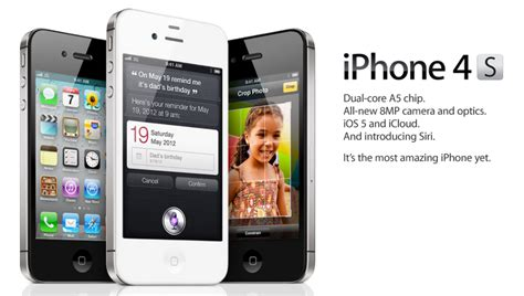 iphone 4 and 4s apple unveals ios 5 iphone 4s gamer