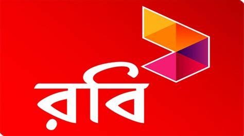 robi launches noor app  zakat payment dhaka tribune