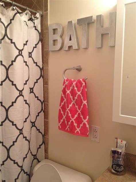 spray painted hobby lobby letters tj maxx shower curtain