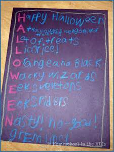 Halloween Acrostic Poems by Halloween Acrostic Poem Examples