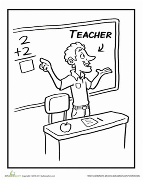 teacher worksheet education com