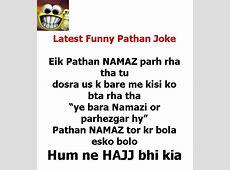 Sardar And Pathan jokes Virtualians Social Network