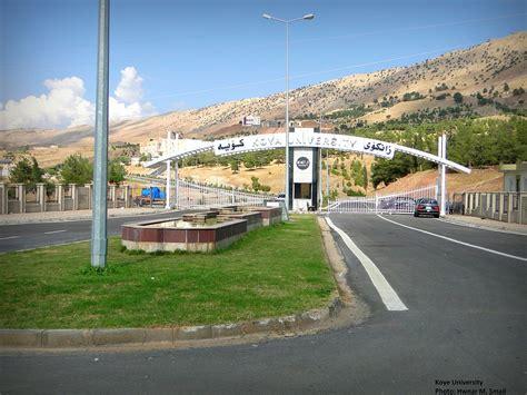 koya university wikipedia