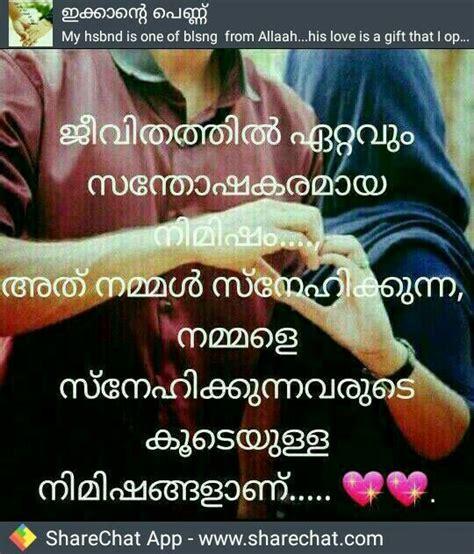 pin  abhinav rstar  ahv romantic quotes picture