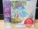 Asia - Gravitas CD Photo   Metal Kingdom