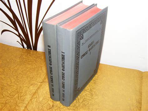 Knjiga srpske fantastike 1-2 - Kupindo.com (46519593)