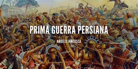 La Prima Persiana by Prima Persiana