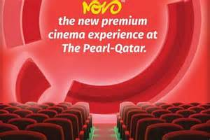 novo cinemas  debut  qatar   opening