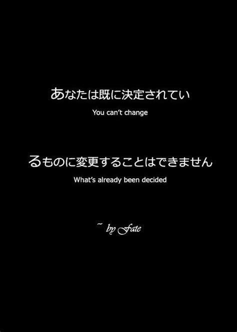 japanese quotes quotes japanese quotes korean quotes