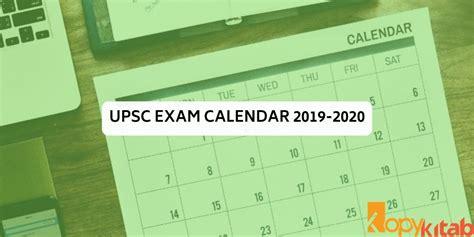 upsc exam calendar check complete exam schedule