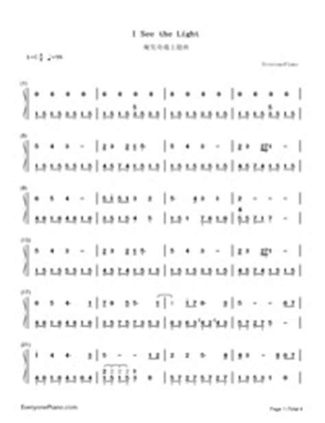 i see the light piano pdf i see the light 魔發奇緣主題曲鋼琴譜檔 五線譜 雙手簡譜 數位譜 midi pdf 免費下載