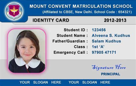 id card template for students student id card 2 like school sle ephesustour cc