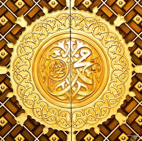 door   prophets mosque  medina saudi arabia