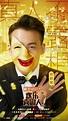 歡樂喜劇人第三季:節目形式,節目海報,節目賽制,創作團隊,節目列表,參演嘉賓,主持_中文百科全書