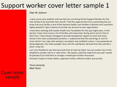 cover letter for family service worker 28 images support worker cover letter