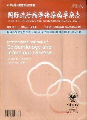 国际流行病学传染病学杂志.International Journal of Epidemiology and Infectious Disease(最近更新:0年0期) - 中国学术期刊网 ...