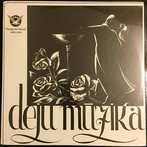 Deju mūzika (Vinyl) - Discogs
