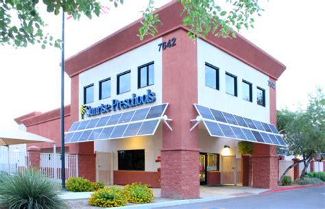 sold preschools in peoria az mike cre 881 | Sunrise Dusk ed e1532366710829