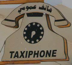 Ländervorwahl 216 : mobilfunk internet und co mein tunesien ~ A.2002-acura-tl-radio.info Haus und Dekorationen