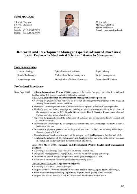 essay packet pdf california state northridge