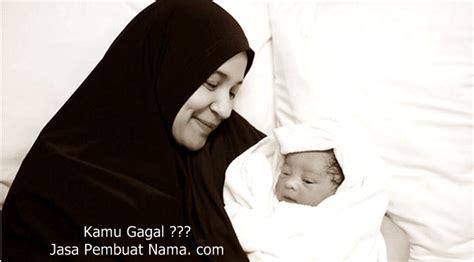 cut hawwa medina al fatih shireen sungkar tidak kejam