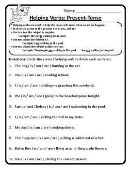 helping verbs worksheets verbs  grade wonders unit
