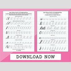 Basic Strokes Worksheets For Small Brush Pens  Dawn Nicole Designs®