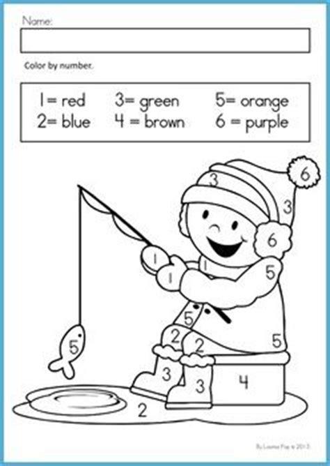 7 no prep activities for winter math worksheets activities no prep math