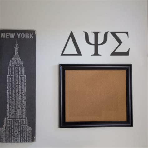 vinyl greek letters stick  greek letters craftcutscom