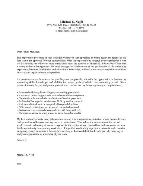 cover letter biology postdoc application