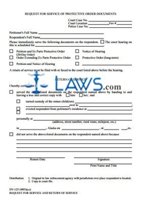 request  service  protective order documents