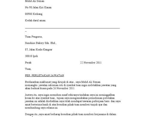 surat rasmi letak jawatan persatuan muharram ee