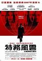 勞勃狄尼洛 Robert De Niro - Yahoo奇摩電影
