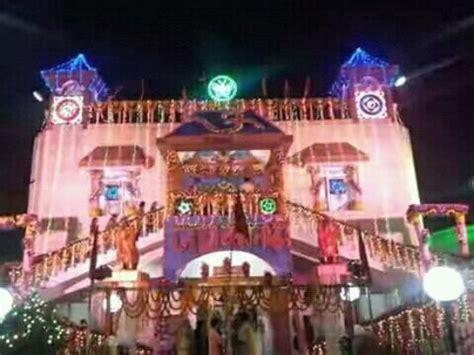 Shakti Mandir, Dhanbad Tripadvisor